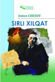 Sirli xilqat
