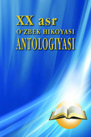 XX asr o'zbek hikoyasi Antologiyasi