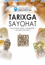 Тарихга саёҳат