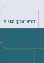 Микроиқтисодиёт