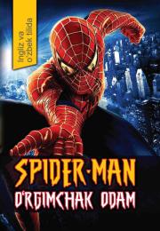 Spider-man   Ўргимчак одам