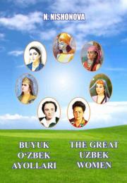 Buyuk o'zbek ayollari / The Great uzbek women