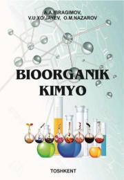 Биоорганик кимё