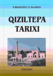 Qiziltepa tarixi