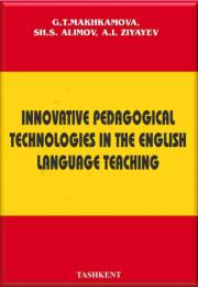 Ingliz tilini o'qitishda innovasion pedagogik texnologiyalar