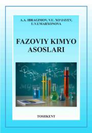 Fazoviy kimyo asoslari