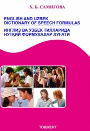 English and Uzbek dictionary of speech formulas/ Ingliz va o'zbek tillarida nutqiy formulalar lug'ati