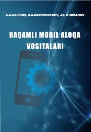 Raqamli mobil aloqa vositalari