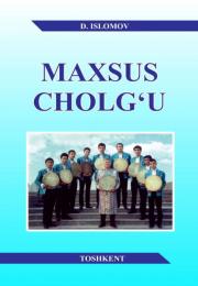 Maxsus cholg'u