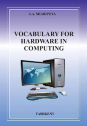 Vocabulary for hardware in computing