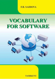 Vocabulary for software