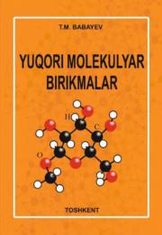 Yuqori molekulyar  birikmalar