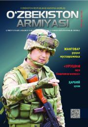 Ўзбекистон армияси, 2019-2