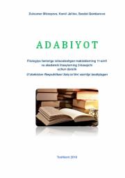 Adabiyot. Filologiya fanlariga ixtisoslashgan maktablarning 11-sinfi  va akademik litseylarning 2-bosqichi uchun darslik