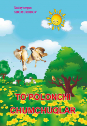 To'polonchi chumchuqlar