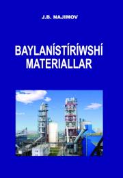 Baylanistiriwshi materiallar