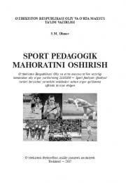 Спорт педагогик маҳоратини ошириш / енгил атлетика-2