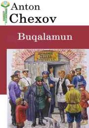 Buqalamun