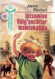 Jelsomino Yolg'onchilar mamlakatida