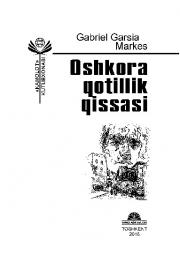 Ошкора қотиллик қиссаси
