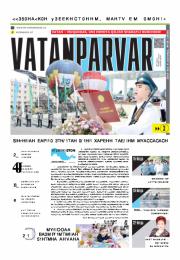 Vatanparvar, 2019/36