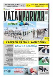 Vatanparvar, 2019/37