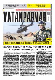Vatanparvar, 2019/38