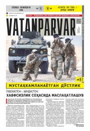 Vatanparvar, 2019/39
