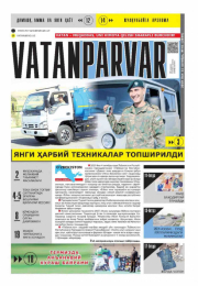 Vatanparvar, 2019/41