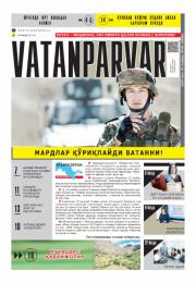 Vatanparvar, 2019/46