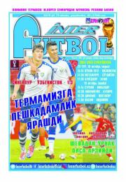 Interfutbol, 2019/83