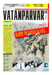 Vatanparvar, 2019/47