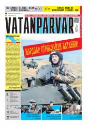 Vatanparvar, 2019/48