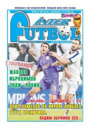 Interfutbol, 2020/8