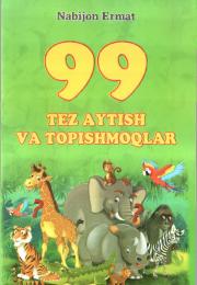 99 tez aytish va topishmoqlar