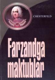 Фарзандга мактублар