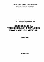 Kichik biznes va tadbirkorlikda innovatsion rivojlanish yo'nalishlari