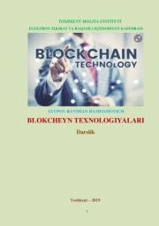 Blokcheyn texnologiyalari