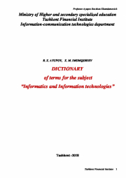 "Dictionary of the terms for the subject ""Information and information technologies"""