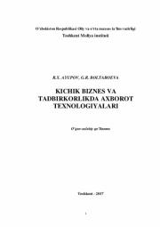 Kichik biznes va tadbirkorlikda axborot texnologiyalari