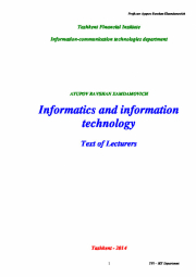 Informatics and information technology - text of lectures