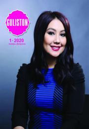 Guliston, 2020/1
