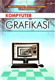 Компьютер графикаси