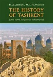 The History of Tashkent
