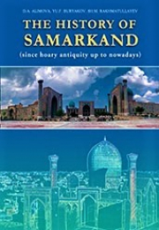 The History of Samarkand