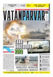 Ватанпарвар, 2020/30