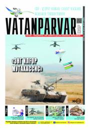 Ватанпарвар, 2020-34