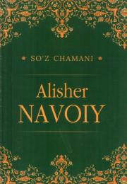 Alisher Navoiy