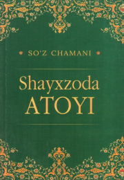 Shayxzoda Atoyi