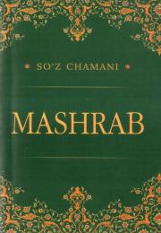 Mashrab